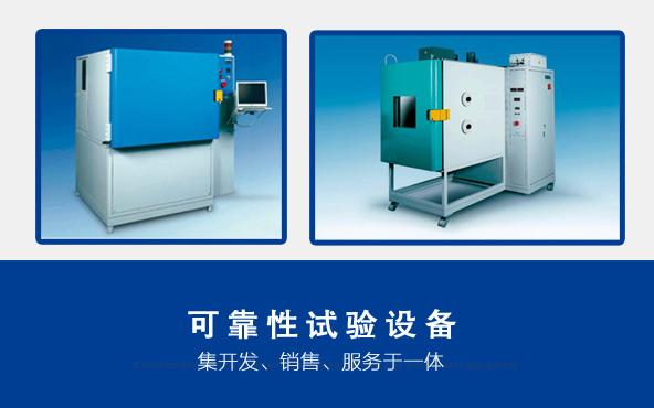 使用环境影响高低温试验箱的工作效率
