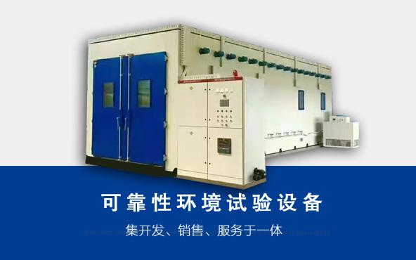 高低温试验箱制冷系统回油不足可能出现问题